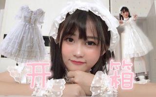 【合法 开箱】国牌Lolita-弦月之海OP+小物们(开箱+试穿)日常变身1/1