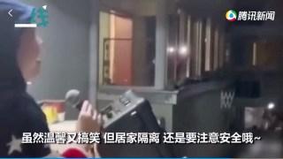 男子在阳台上开演唱会隔壁邻居掏出手机下一个举动亮了