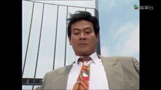 【大时代】剪辑(20)——丁蟹跳楼