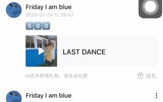 伍佰【Last Dance】cover 瞎唱