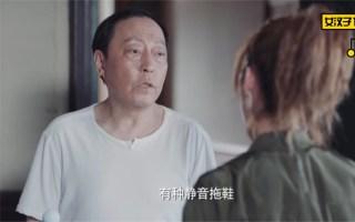 千万别让【江疏影】和【倪大红】吵架,一杠上那绝对火花四射