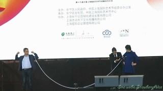 2017中国上海国际艺术节,艺术天空系列演出:上海魔术节精品魔术展演,2017-10-28 15:00 上海中山公园