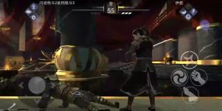 暗影格斗3 对决神级伊图