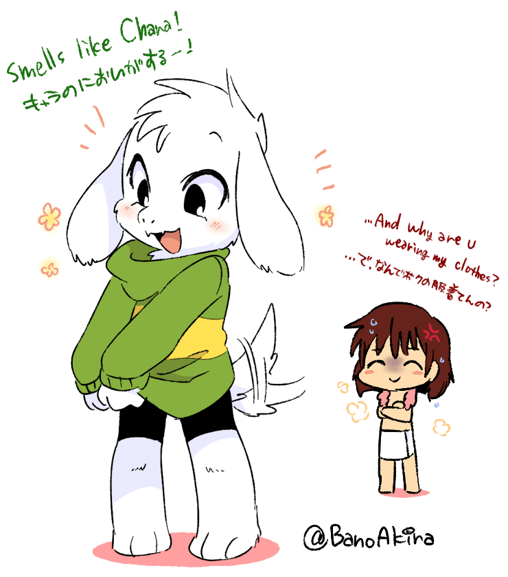 We Dont Have Enough Cute Goatbro Undertale Know Your Meme