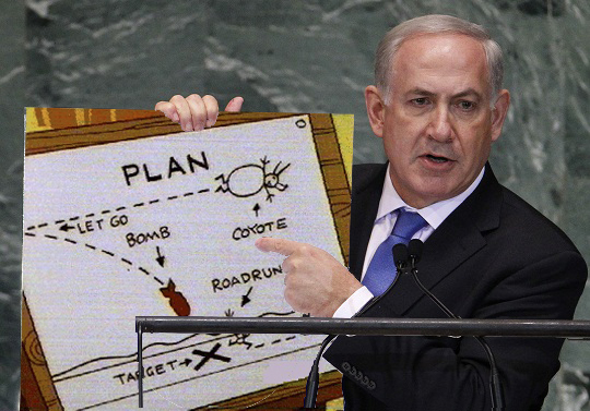 Image result for netanyahu bomb meme