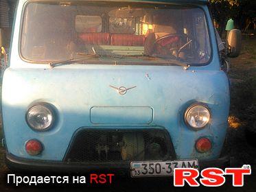 Продаю Микроавтобус груз-пасс. УАЗ 3303 на сайте RST ...