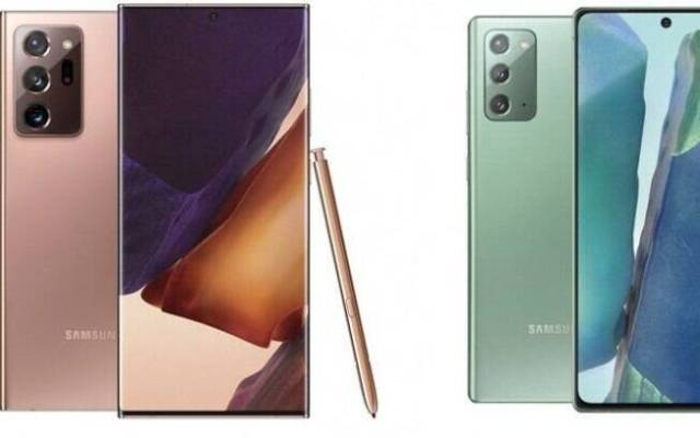 Note 20