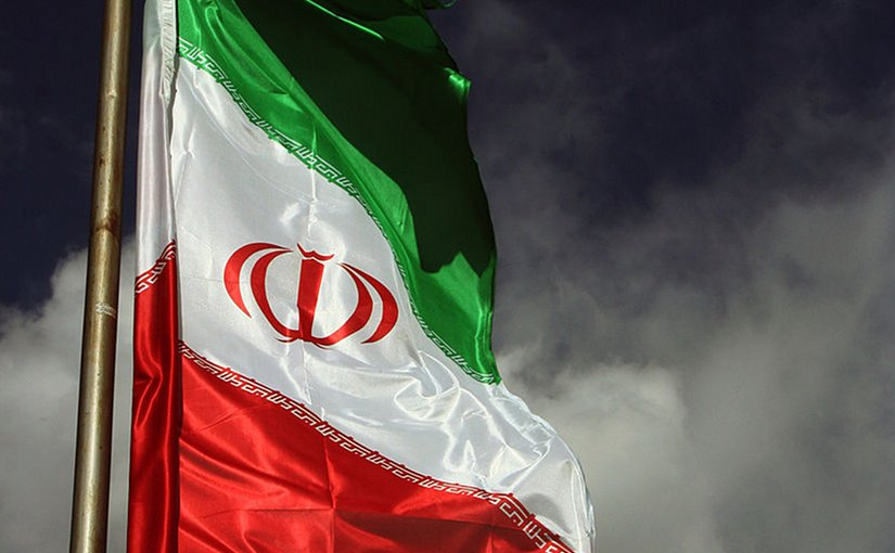 Iran Vows Revenge For Attack On IRGC Members – Eurasia Review