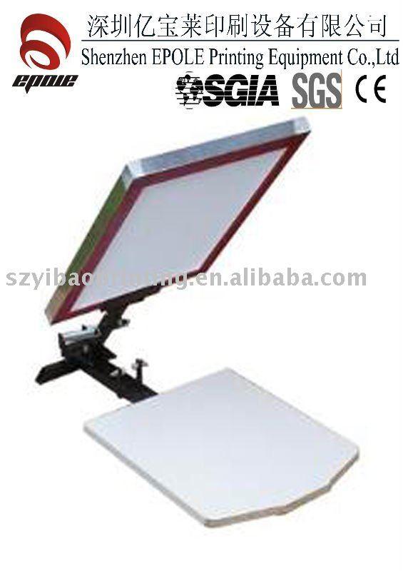 best home screen printing machine