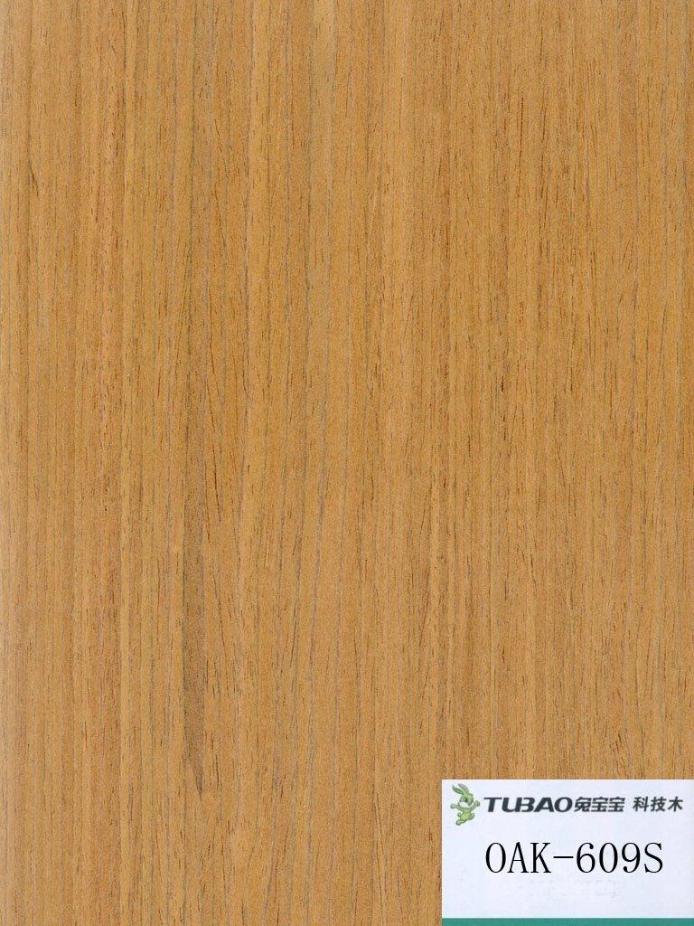 buy oak wood