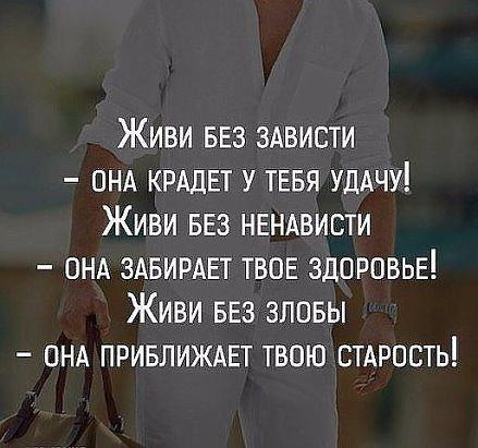 Константин Балахонов, Москва, 42 года - фото и страница