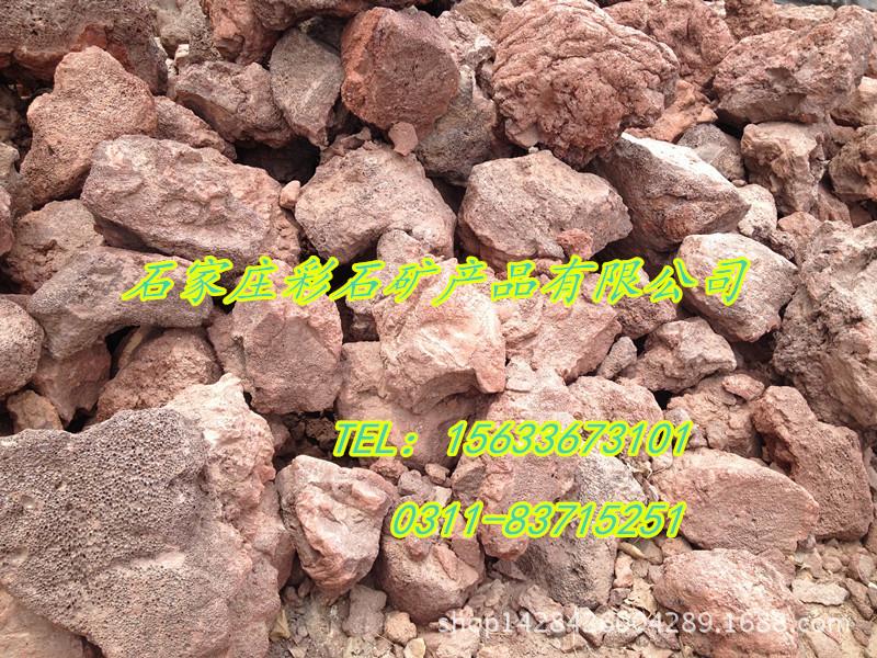 火山石用途 - 阿里巴巴專欄