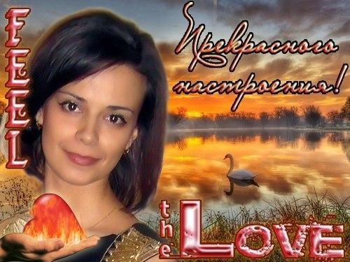 Фото пользователя Людмила, Минск, 44 года