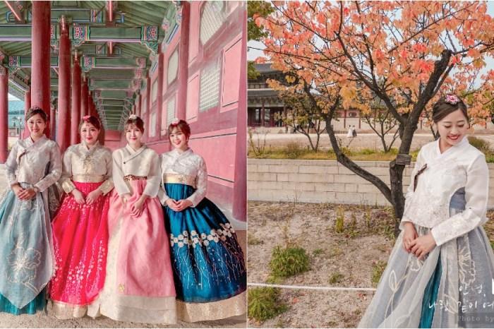 景福宮旁三三五五韓服 到韓國就是要跟姐妹一起穿韓服 拍閨蜜韓服照