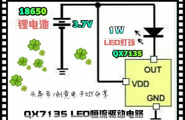 LED的1w燈珠怎樣接18650電池就不會燒燈珠呢? - 愛問問