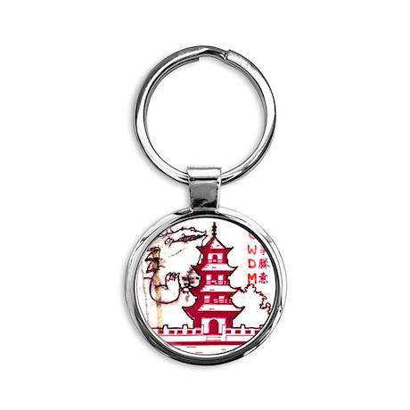 Go-zirra Round Keychain