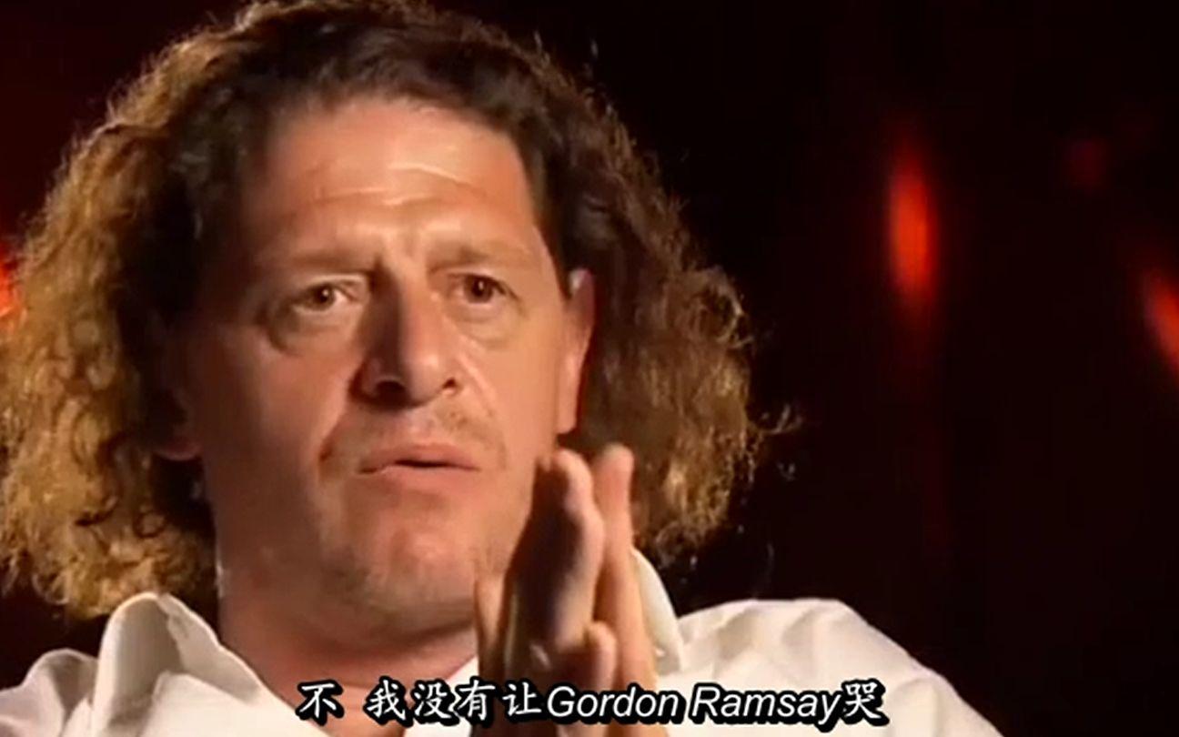 【萬惡之源】白叔Marco:我沒有弄哭Gordon Ramsay,是他自己要哭的(出處:地獄廚房英國版)_嗶哩嗶哩 (゜-゜)つ ...