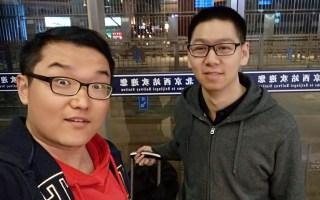 【日常视频】北京西站送友人 20190328