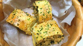 史上最好吃的海苔肉松面包做法揭秘!!!