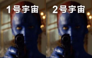 【平行宇宙版】十分钟看懂X战警全系列
