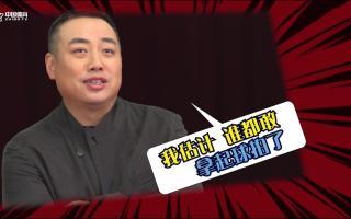 刘国梁怼王在线