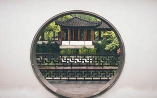 第一视角记录杭州生活(九)