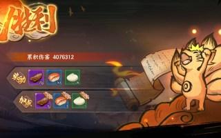 火影忍者ol手游,平民无限狼,407w