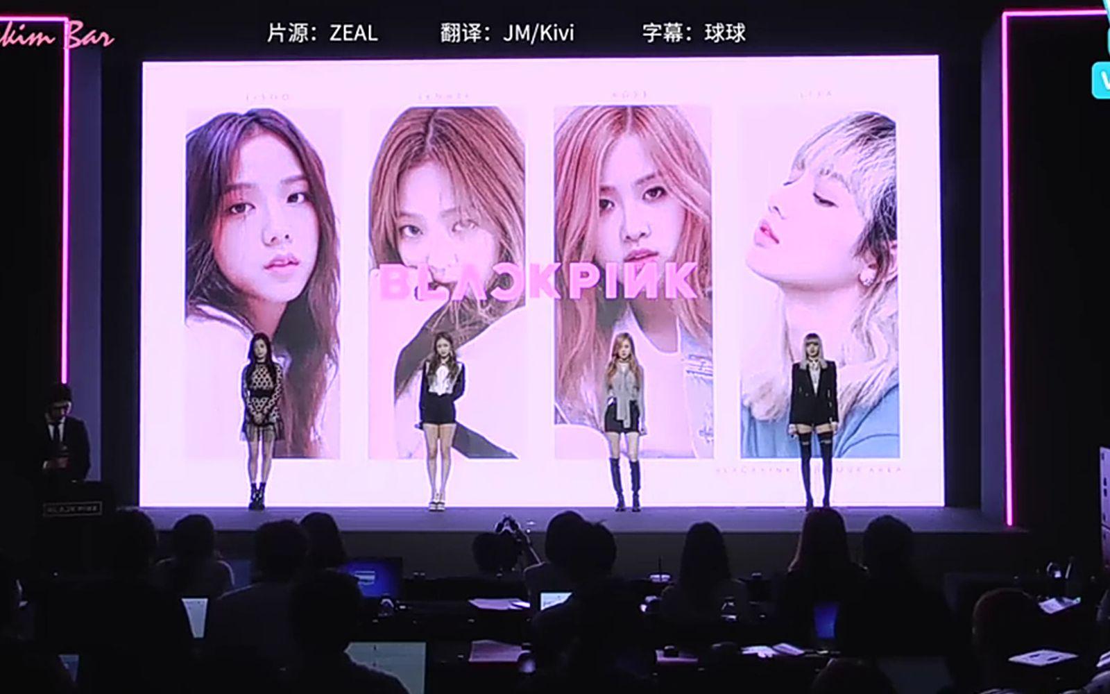 BLACKPINK 出道Showcase 中文字幕(Jennie吧)-YG Family_嗶哩嗶哩 (゜-゜)つロ 干杯~-bilibili
