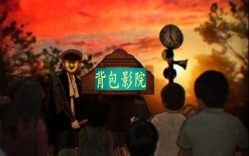 【暗芝居】第二季:怨靈叢生_嗶哩嗶哩 (゜-゜)つロ 干杯~-bilibili