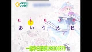 日语零基础课39课