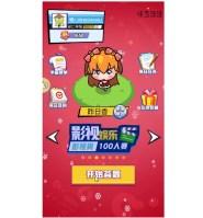 大蛇小苏春节特别欢乐视频  4399小游戏头脑吃鸡 挑战最强大脑