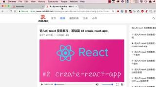 用react做一个简单的google doc(react,typescript, slate js