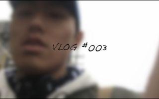 Vlog#003下雪的情人节