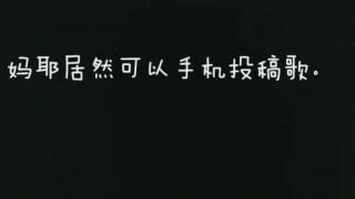 (清唱avi)生命的云彩,憨八龟我爱你♬