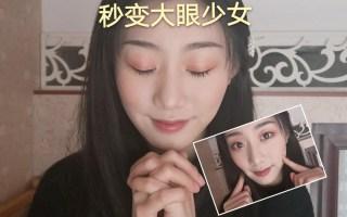 甜甜粉粉的少女约会妆/见长辈妆/尬聊//平价化妆品分享