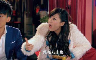 美嘉教导曾小贤要是男一号那么容易甩掉女二号,电视剧能拍80集