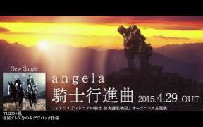 【完整版】「希德尼娅的骑士 第九行星战役」OP MV【720P】