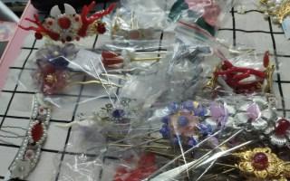 【发簪材料】退坑出发簪材料和簪子,白菜价,大部分都是个位数,内含付邮送