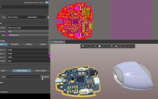 【硬件培训】震惊!神器助你一分钟搞定原理图库/PCB库/3D库