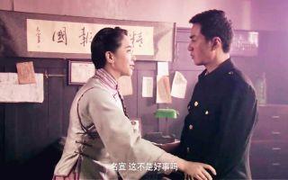 《百花深处》余少群·刘名宣个人cut10-1