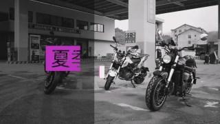 夏季骑行日志2019 V03(幼狮500)