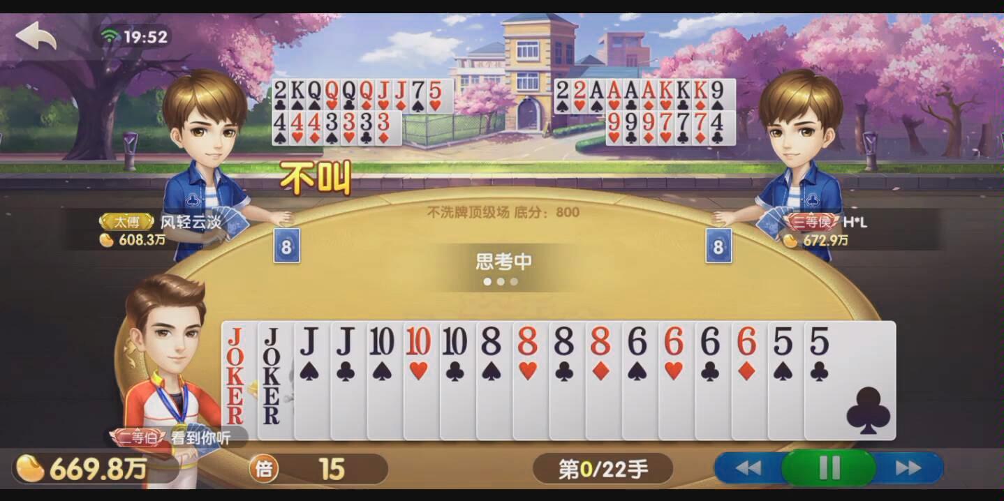 [看到你聽聽力讓你去打游戲/歡樂斗地主/天牌]起手的牌就已經注定這把能贏320w_嗶哩嗶哩 (゜-゜)つロ 干杯~-bilibili