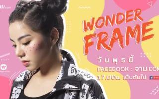 泰国WonderFrame小姐姐做客春武里府接受媒体采访(生肉)