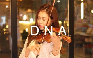 【Jenny】防弹少年团 DNA 小提琴 Cover