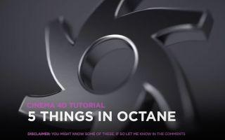 MODO _ V-Ray and Octane in MODO (modo)电影• 52movs com