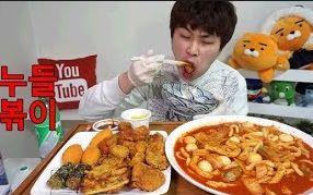 [韩国吃播][花猪]3p