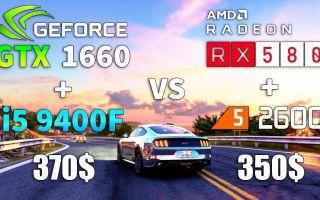 190528】R5 2600X+Radeon 7 vs i5 9600K+RTX 2080 1440p and 2160p电影