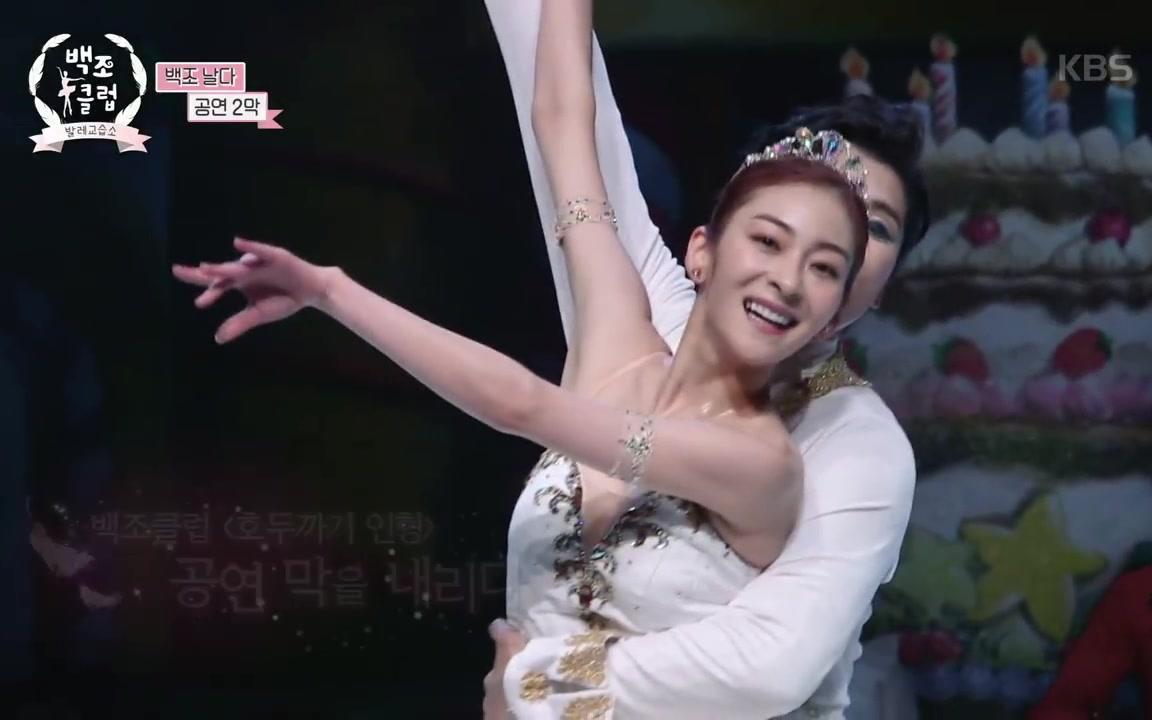 【天鵝俱樂部】王智媛 - 英皇高材芭蕾舞者歸來!_嗶哩嗶哩 (゜-゜)つロ 干杯~-bilibili