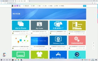 Forza Horizon 3 Windows 10 1903 Crack FIX Installation and