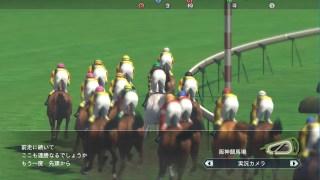 「夢のVS」 2005年宝塚記念 in Winning Post 8